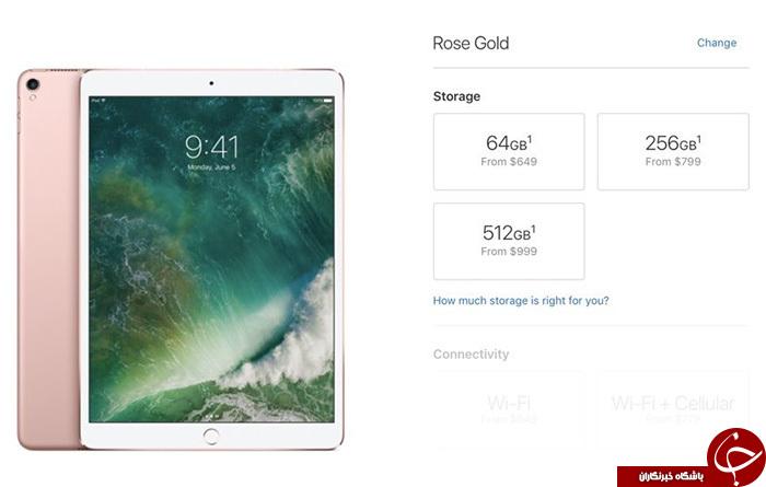 شرکت اپل قیمت iPad Pro خود را افزایش داد + تصویر