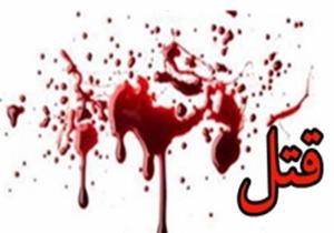قاتل جوان ۲۳ ساله در نیشابور دستگیرشد