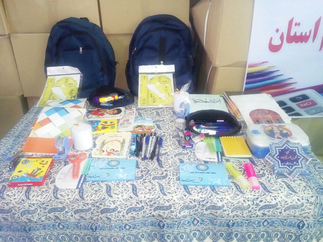 ۴۰۰ بسته اقلام تحصیلی بین دانش آموزان بی بضاعت حاشیه شهر مشهد توزیع میشود