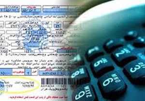 حذف قبوض كاغذي تلفن ثابت استان از ابتداي مهر ماه