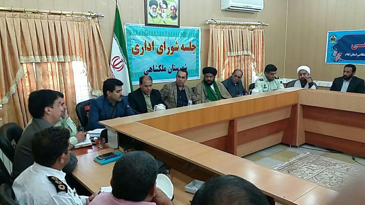 اجرای 24 برنامه فرهنگی هفته دفاع مقدس در ملکشاهی