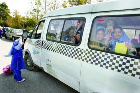 سرویسهای مدارس پایتخت بنفش میشود/ مهلت یک ساله برای تعویض خودرو پراید زنان مسافرکش