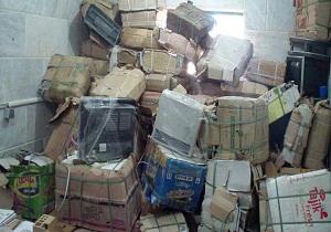 کشف بخاری های قاچاق از یک انباری در زابل