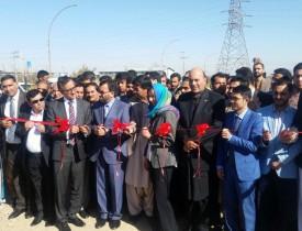 اولین پروژه برق بادی،خورشیدی در افغانستان افتتاح شد