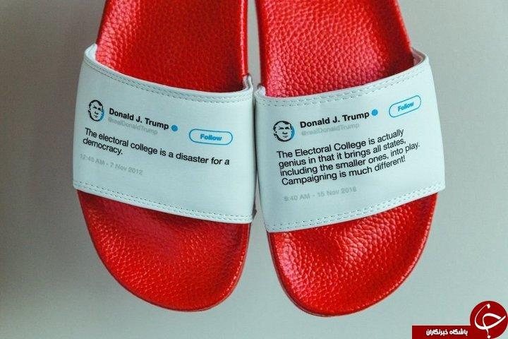 فروش دمپایی هایی با توییت های دونالد ترامپ+ تصاویر