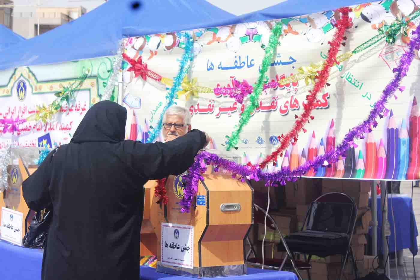 کمک یک میلیارد و 100 میلیون تومانی زنجانیها در جشن عاطفهها