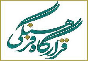 قرارگاه فرهنگی و اجتماعی ناجا در مرز مهران فعال است