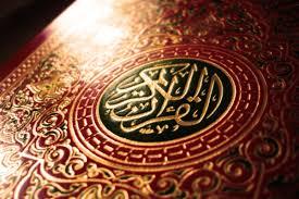 تجلیل از 33 نخبه قرآنی کشور