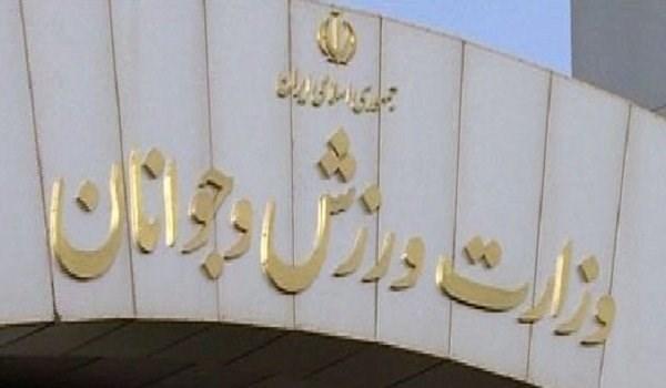 ۶۲ هکتار از اراضی متعلق به وزارت ورزش و جوانان رفع تصرف شد