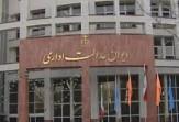 دیوان عدالت اداری انتخابات فدراسیون تیراندازی در سال 1393 را تأیید کرد
