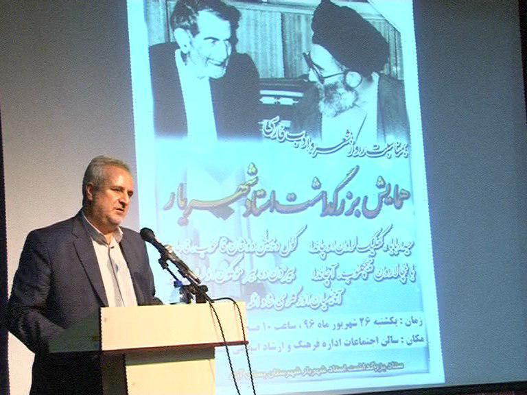 بزرگداشت سالروز درگذشت استاد شهریار در زادگاهش بستان آباد