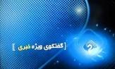 موسوی: تغییرات اقلیمی عامل خشک شدن دریاچه ارومیه است/ظفرنژاد:  هر ۵ سد تهران خالی از آب است