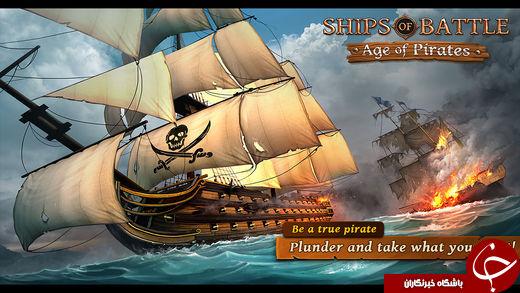دانلود Ships of Battle Age of Pirates 2.5.0 بازی کشتی های دزدان دریایی اندروید