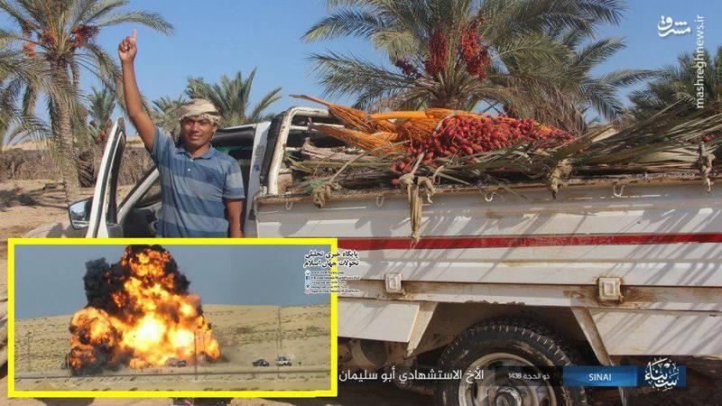 حمله انتحاری داعش با کامیون خرما+عکس