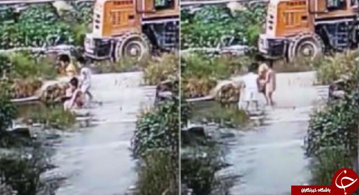 لحظه دردناک غرق شدن 3 کودک در مدت تنها 30 ثانیه + فیلم
