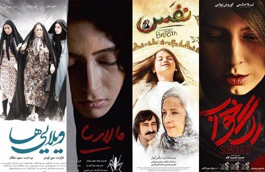۴ فیلم در فهرست کوتاه معرفی فیلم ایرانی به اسکار