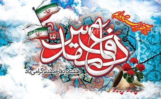 باشگاه خبرنگاران -اجرای برنامههای فرهنگی و هنری به مناسبت شکست حصر آبادان