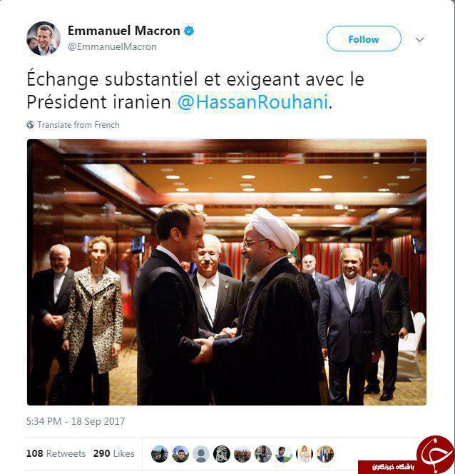 توییت رئیس جمهور فرانسه پس از دیدار با روحانی