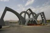 باشگاه خبرنگاران -ثبت نام از همه پذیرفتهشدگان مقطع دکتری در دانشگاه ارومیه