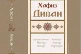 باشگاه خبرنگاران -دیوان حافظ به زبان صربی با حضور محمود فرشچیان رونمایی میشود