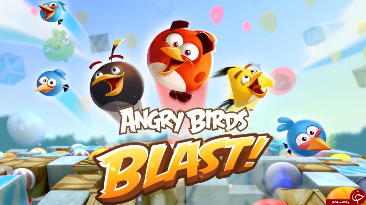 دانلود Angry Birds Blast 1.7.2 بازی پازلی انفجار پرندگان خشمگین اندروید