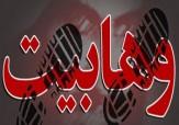 باشگاه خبرنگاران - حرفهای-گستاخانه-یک-وهابی-علیه-خانه-کعبه-فیلم