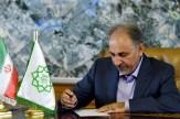 باشگاه خبرنگاران - انتصابات جدید در شهرداری تهران