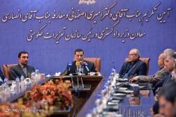 باشگاه خبرنگاران - مراسم تودیع و معارفه رئیس سازمان تعزیرات حکومتی