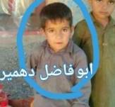 باشگاه خبرنگاران - تیم های امدادی همچنان در جستجوی کودک گمشده رودباری