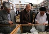 باشگاه خبرنگاران - کتابخانه زبان های خارجی و منابع اسلامی درقم افتتاح شد