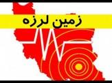 باشگاه خبرنگاران - زلزله کلات را لرزاند