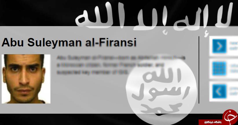طرز تهیه بمب مادر شیطان در آشپزخانه توسط مغز متفکر داعش+فیلم