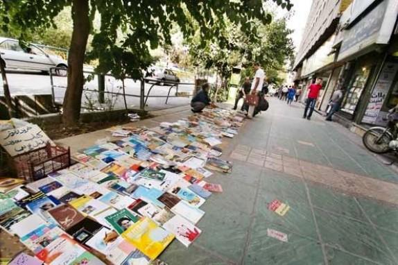 باشگاه خبرنگاران -داعشیهای بازار کتاب!