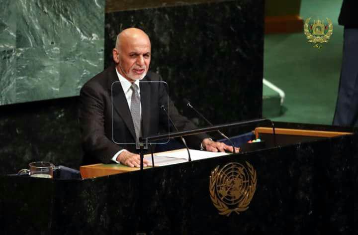 متن سخنرانی اشرف غنی در هفتاد و دومین نشست مجمع عمومی سازمان ملل متحد