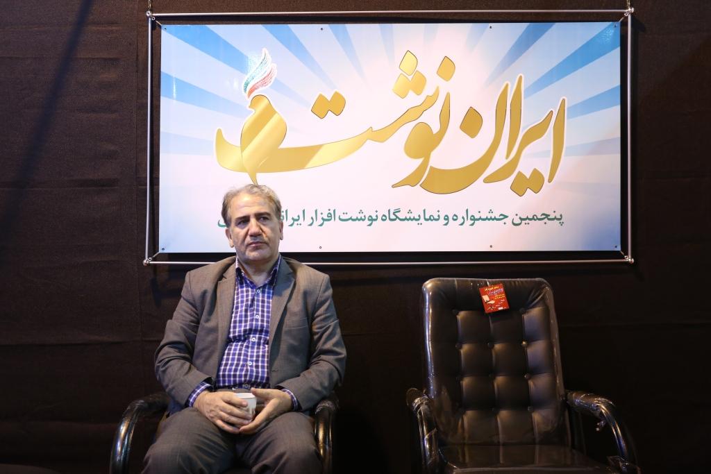 باشگاه خبرنگاران -گرایش نمایشگاه نوشتافزار به الگوهای مذهبی و ایرانی است/ به حمایت سه وزارتخانه نیازمندیم