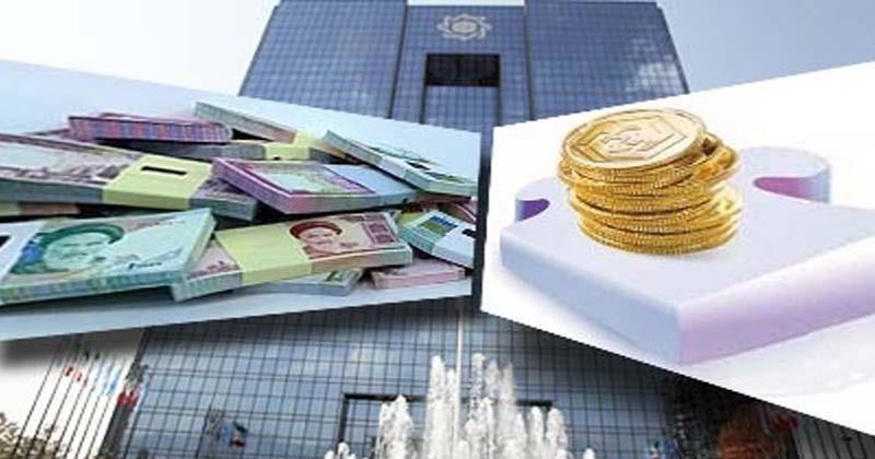 بدهی دولت،معضلی جدی که دودش به چشم مردم میرود/پشت پرده طفره رفتن بانکها از پرداخت تسهیلات