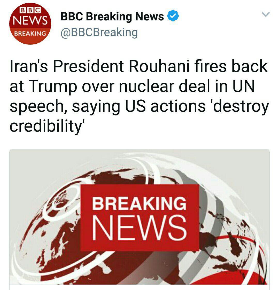 بازتاب سخنرانی رئیسجمهوری اسلامی ایران در مجمع عمومی سازمان ملل در رسانههای جهان