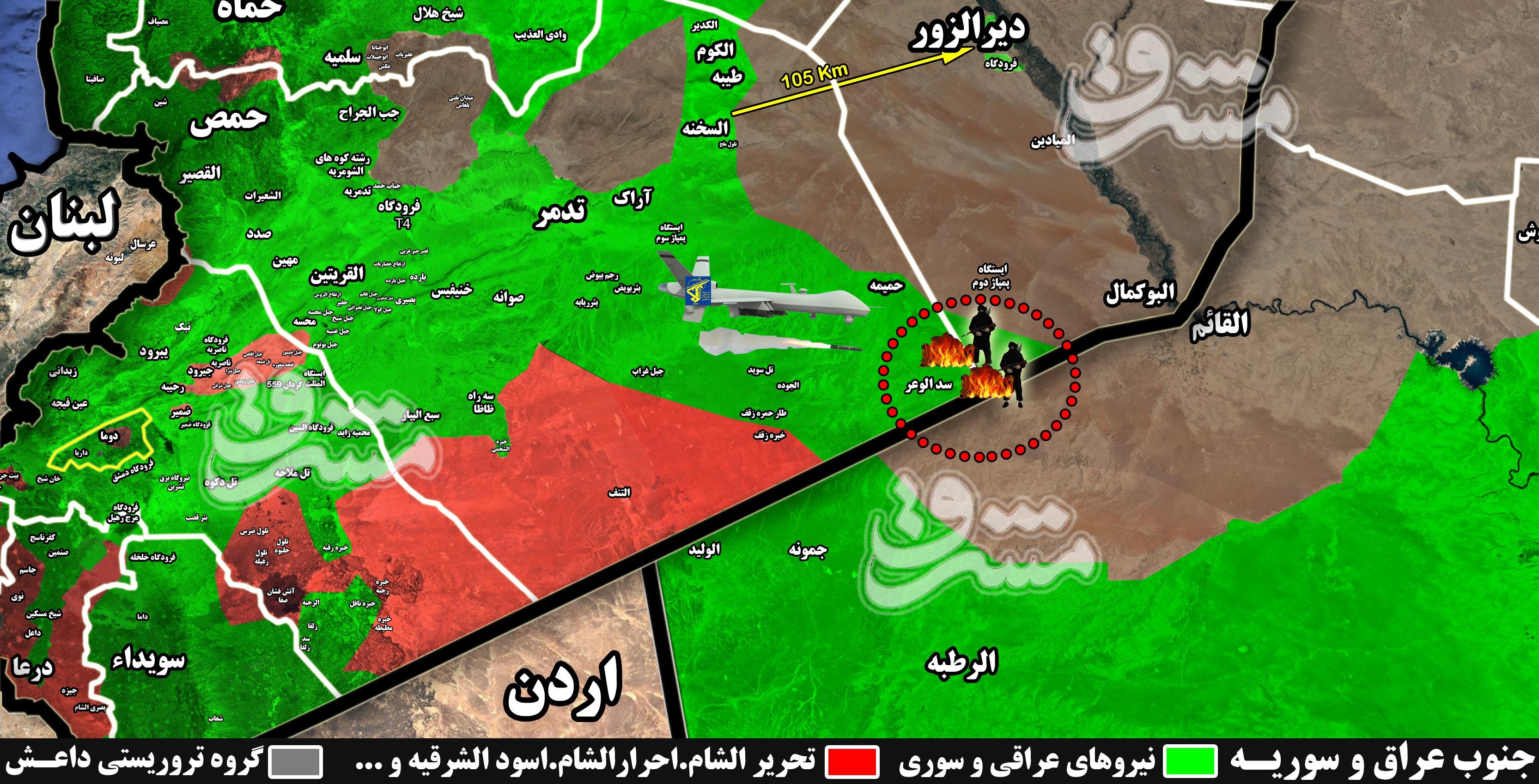 جزئیات دفع حملات بی سابقه داعش توسط یگان پهپادی سپاه پاسداران در جنوب سوریه/ ۱۹۰ تروریست کشته و زخمی شدند + نقشه میدانی