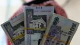 باشگاه خبرنگاران -ادامه روند نزولی ذخایر ارزی عربستان سعودی