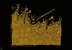 شرح زندگینامه پایگذار دانشگاه های اسلامی