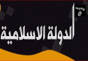 ویدیویی تکان دهنده از اعدام قربانیان توسط جلادان داعش/ (+18)
