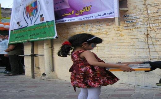 جشن مهربانی در مهر