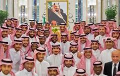 باشگاه خبرنگاران -تصاویر روز: از جشن ملی پادشاه سعودی با اعضای تیم ملی فوتبال تا زنان عضو ارتش شیلی
