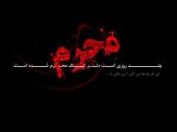باشگاه خبرنگاران - گلچین-مداحی-شب-اول-محرم-دانلود