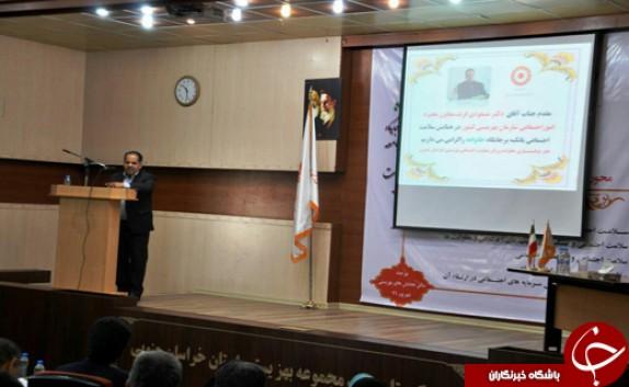 باشگاه خبرنگاران -فعالیت ۵۹۲ مرکز نگهداری از کودکان بی سرپرست در کشور