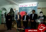 باشگاه خبرنگاران -توزیع نمادین بسته های حمایتی آموزشی طرح مهرانه در بیرجند