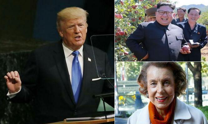 از زیباترین صحنه سخنرانی ترامپ در سازمان ملل تا تهدید کره شمالی به نابودی خفتبار آمریکا و مرگ ثروتمندترین زن جهان+ تصاویر