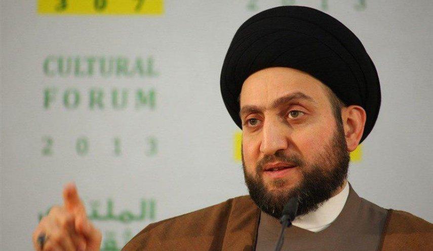 هشدار عمار حکیم درباره ایجاد بیاعتمادی در میان عراقیها
