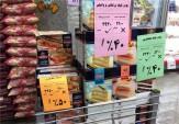 باشگاه خبرنگاران -جزئیات طرح حذف برچسب قیمت کالاها و دلایل تعویق اجرای آن