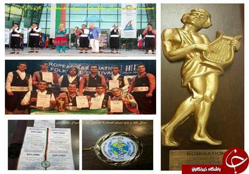 مجسمه طلایی مسابقات موسیقی جهان در دستان گروه موسیقی مازندران
